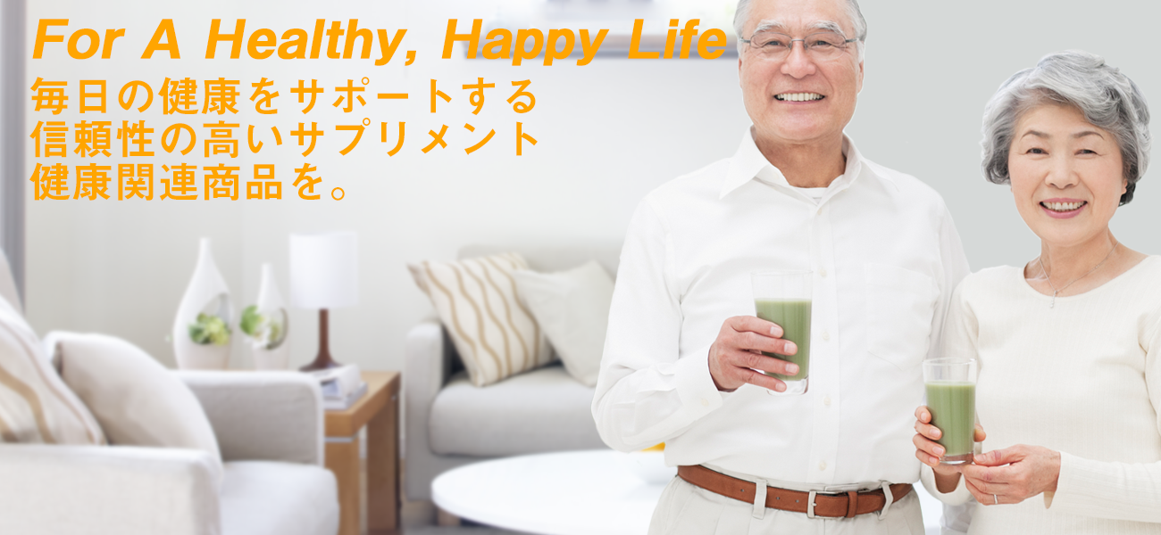 有限会社DenCubicは、信頼性の高いサプリメントや健康用品を販売しています。