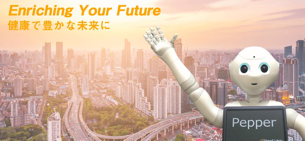 有限会社DenCubicは、IT・ロボティクス事業を通じて、健康で豊かな未来を創造します。